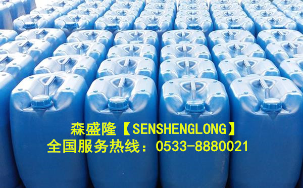 循环水阻垢剂SS710【通用型】产品