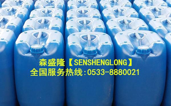 缓蚀阻垢剂厂家【无磷环保】SH715产品
