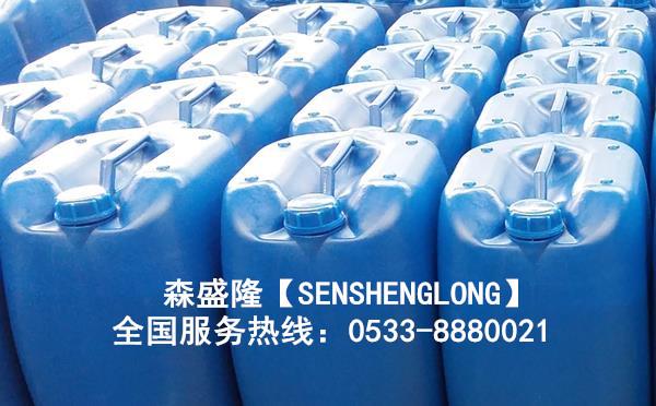 吉林循环水阻垢剂