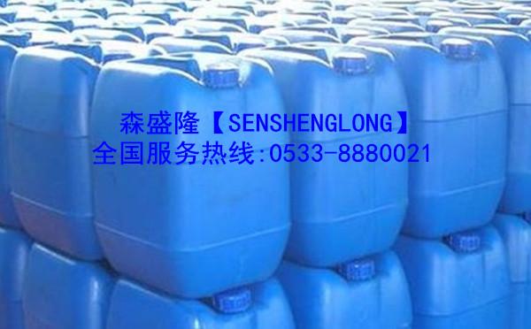 通化反渗透膜阻垢剂SS815产品