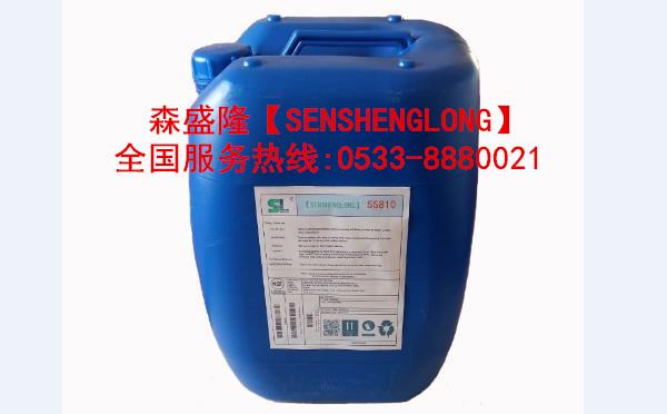 吉林辽源反渗透膜阻垢剂SS810【酸式】产品
