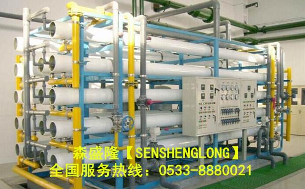 通化RO膜阻垢剂SL815【碱式】产品应用