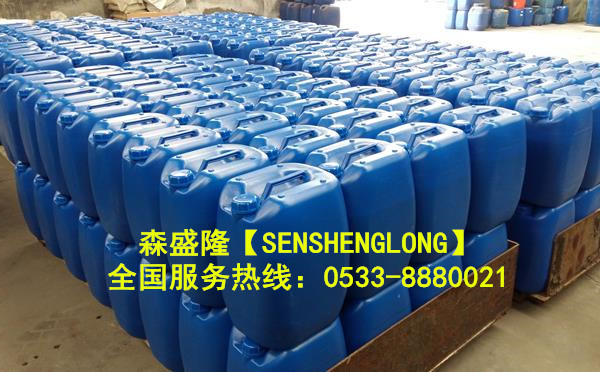 白山膜用阻垢剂SS820【酸式】产品