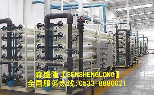 白山膜用阻垢剂大型设备应用