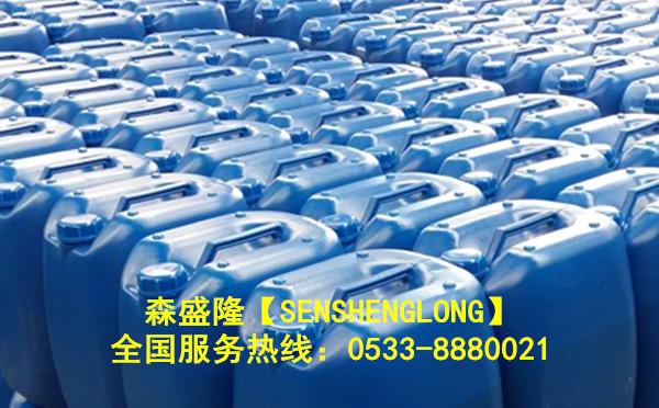 白城RO膜管阻垢剂SL820【碱式】产品