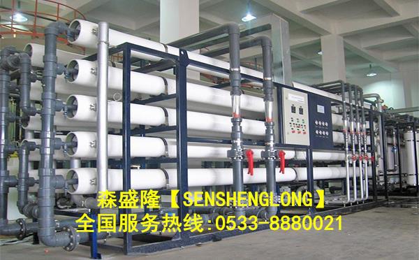 白城RO膜管阻垢剂SL820【碱式】产品应用