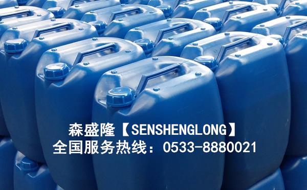 松原膜阻垢剂价格SZ720【中性】产品