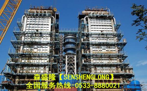 吉林锅炉阻垢剂SG830产品应用