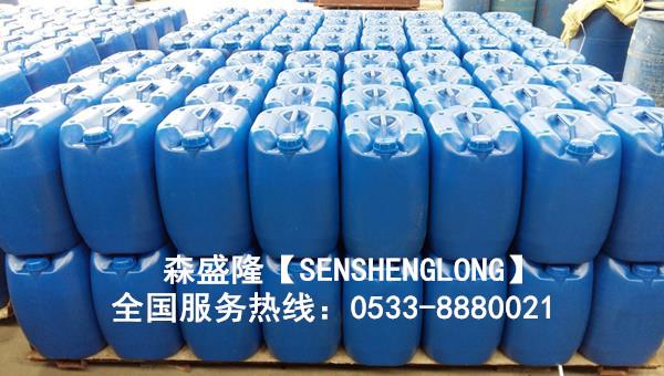 吉林长春锅炉除垢剂SZ810产品