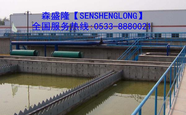 吉林市粘泥剥离剂SN097【循环水】产品应用