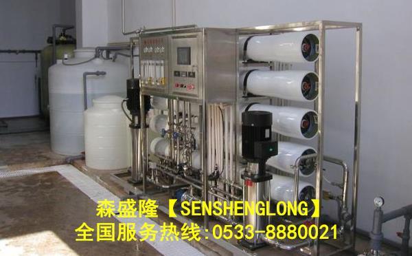 吉林白城反渗透清洗剂SQ715【酸式】产品应用
