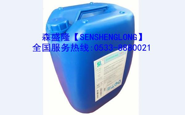 吉林市反渗透杀菌剂SM104【非氧化】产品