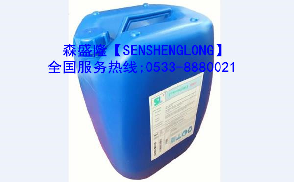 吉林通化循环水阻垢剂SS715【高效】产品
