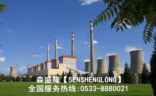 吉林通化循环水阻垢剂SS715【高效】产品应用