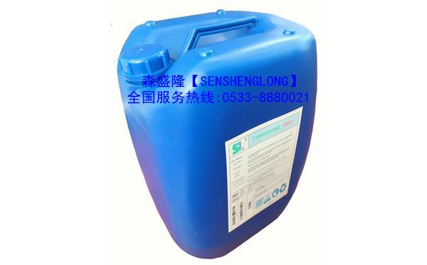 通化无磷反渗透阻垢剂